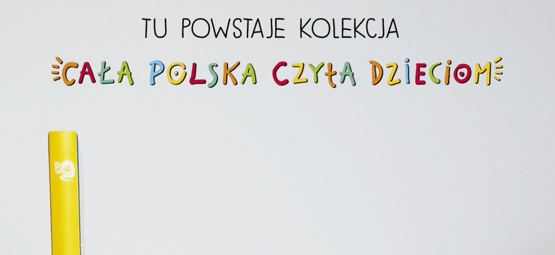 polka_1300px