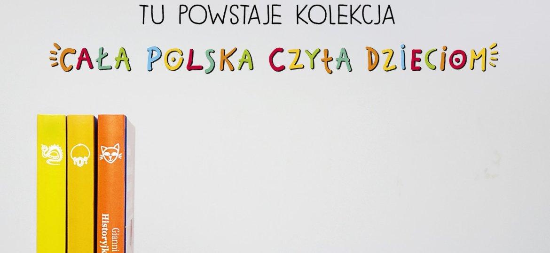 polka3_1300px