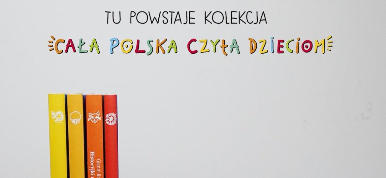 polka_4