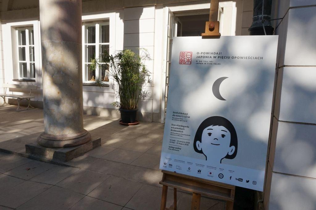 O-powiadaj! Japonia w pięciu opowieściach - Strefa Edukacji w Łazienkach Królewskich