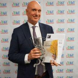 Cezary Harasimowicz - gala IBBY Książka Roku 2018